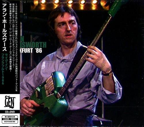 アラン・ホールズワース / ライヴ・イン・フランクフルト1986: CD+DVD