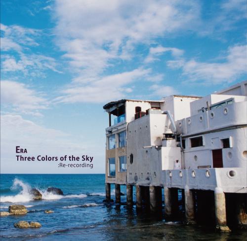 イーラ / スリー・カラーズ・オブ・ザ・スカイ: 再録音盤