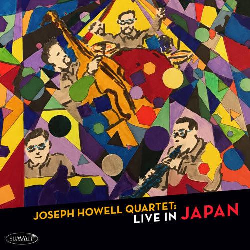 diskunion Jazz TOKYO レコメンド・ニュー・ディスク
