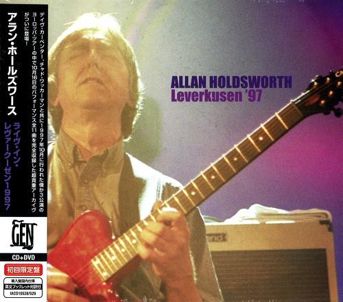 アラン・ホールズワース / レーヴァークーゼン1997: CD+DVD