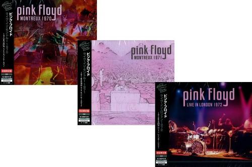 ピンク・フロイド / ライヴ盤3タイトルまとめ買いセット