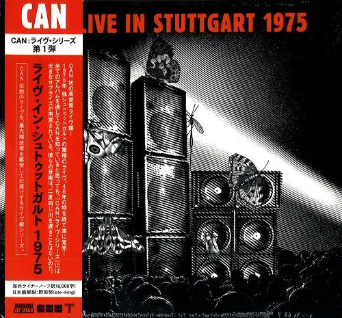 カン / ライヴ・イン・シュトゥットガルト 1975