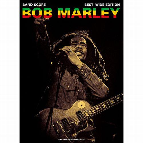 BOB MARLEY (& THE WAILERS) / ボブ・マーリー(・アンド・ザ・ウエイラーズ) / バンド・スコア ボブ・マーリー・ベスト[ワイド版]