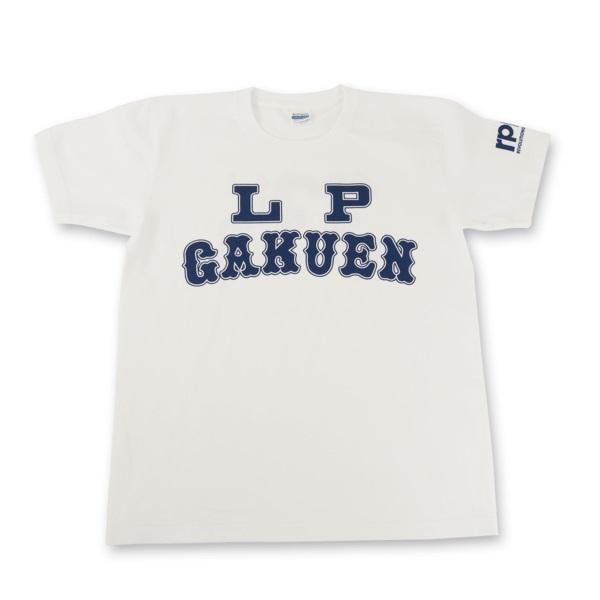 rpm / rpm LP GAKUEN Tシャツ/ホワイト Lサイズ