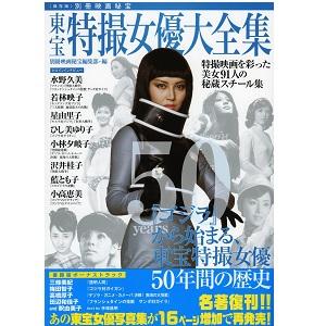 洋泉社ムック | diskunion.net J...