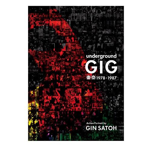 GIN SATOH / 佐藤ジン / Underground GIG Tokyo 1978-1987 Action Portrait by Gin SATOH