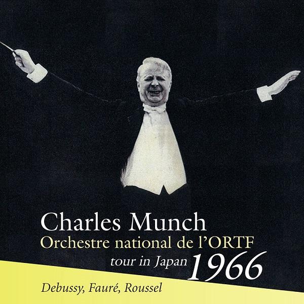 Reel Tape 2 Track Debussy La Mer Erich Leinsdorf Columbia Music