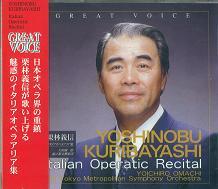 KURIBAYASHI YOSHINOBU / 栗林 ...