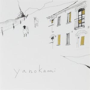 YANOKAMI / ヤノカミ | diskunio...