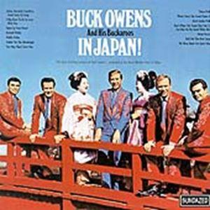buck owens his buckaroos バック オウエンズ ヒズ バッカルーズ
