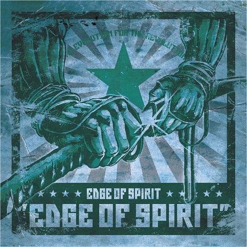 EDGE OF SPIRIT / エッジオブスピリット / EDGE OF SPIRIT (ヨーロッパ盤)