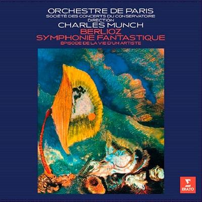 Music Reel Tape 2 Track Debussy La Mer Erich Leinsdorf Columbia