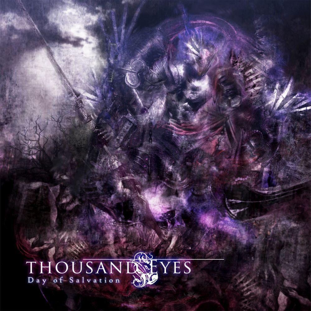 THOUSAND EYES / サウザンド・アイズ / DAY OF SALVATION / デイ・オブ・サルヴェイション<初回限定盤/CD+DVD>