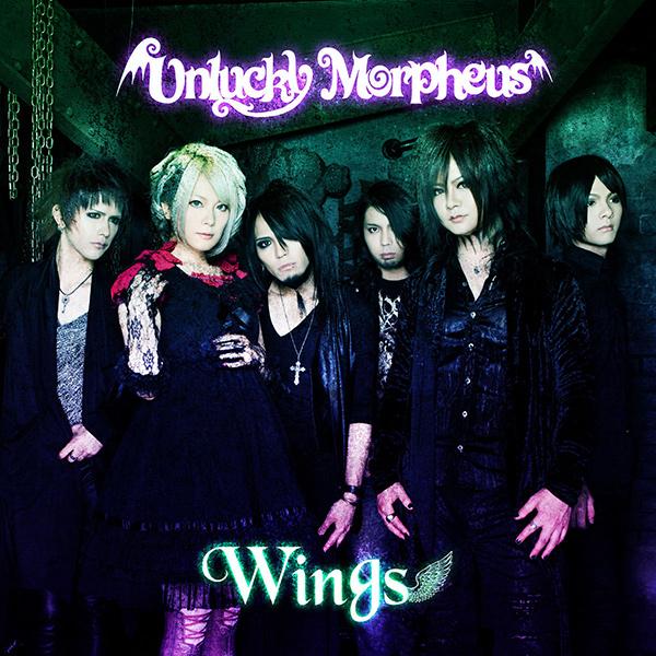 UNLUCKY MORPHEUS / アンラッキー・モルフェウス / WINGS / ウイングス