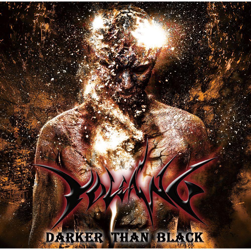 VOLCANO / ヴォルケーノ / DARKER THAN BLACK / ダーカー・ザン・ブラック