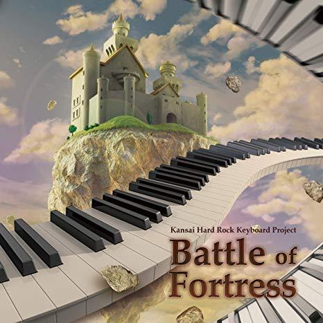 KANSAI HARD ROCK KEYBOARD PROJECT / 関西ハード・ロック・キーボード・プロジェクト / BATTLE OF FORTRESS / バトル・オブ・フォートレス