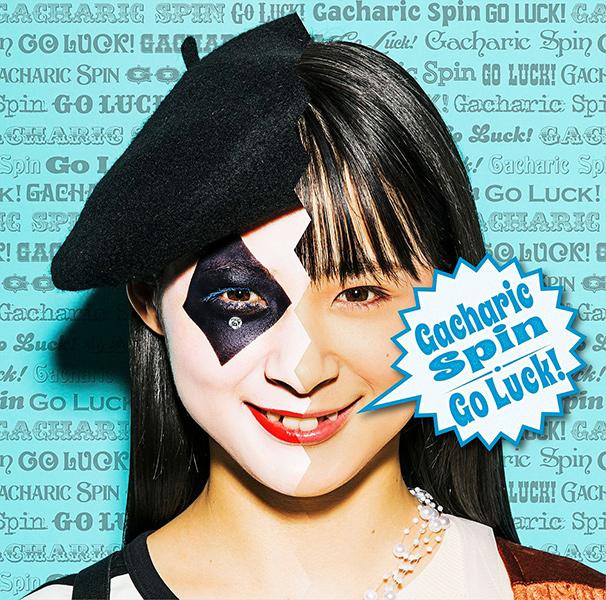 Gacharic Spin / ガチャリック・スピン / Go Luck<完全生産限定盤 Type-MAI>