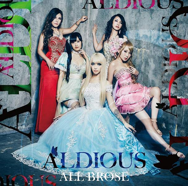 ALDIOUS / アルディアス / ALL BROSE<通常盤>