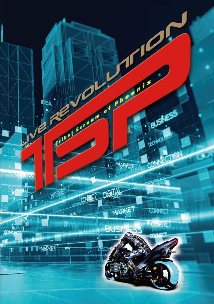 TSP / ティー・エス・ピー / LIVE REVOLUTION / ライブ・レヴォリューション