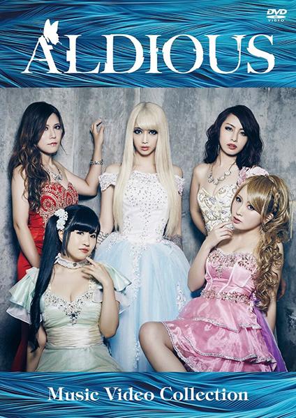 ALDIOUS / アルディアス / Music Video Collection / ミュージック・ビデオ・コレクション
