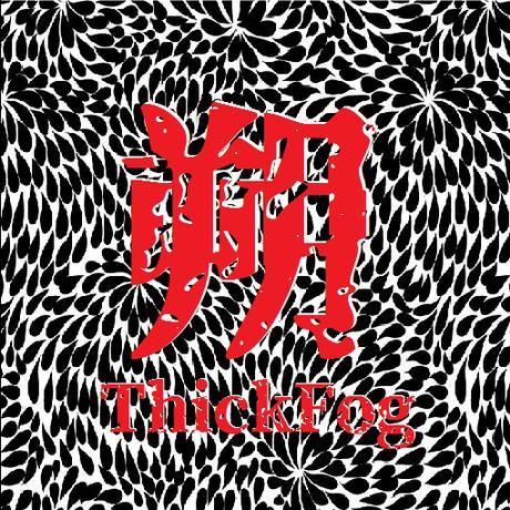 ThickFog / シックフォグ / 朔<CD-R>