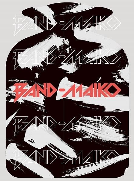 BAND-MAIKO / バンド・マイコ / VABD-NAIKO<完全限定盤 / CD+DVD+GOODS>