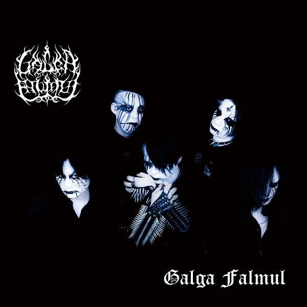 Galga Falmul / ガルガ・ファルムル / Galga Falmul / ガルガ・ファルムル