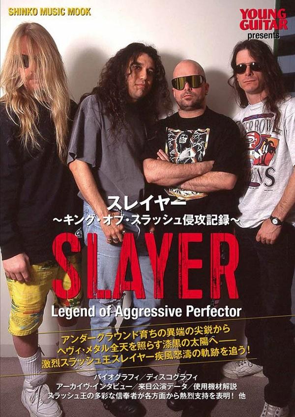 SLAYER / スレイヤー / YOUNG GUITAR presents スレイヤー ~キング・オブ・スラッシュ侵攻記録