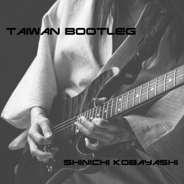 小林信一 / Taiwan Bootleg<CD-R>