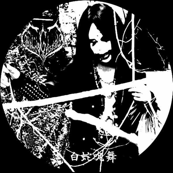 FAITH OV GESTALGT / フェイス・オブ・ゲシュタルト / 白蛇呪葬<CD-R>