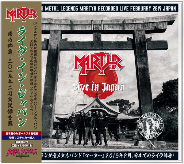 MARTYR / マーティアー / LIVE IN JAPAN / ライヴ・イン・ジャパン