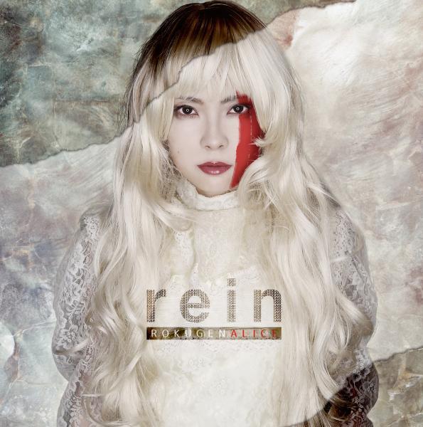 ROKUGEN ALICE / 六弦アリス / rein / レイン