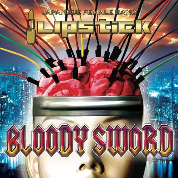 LIPSTICK / リップスティック / BLOODY SWORD / ブラッディ・ソード