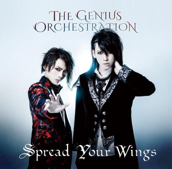 THE GENIUS ORCHESTRATION / ザ・ジーニアス・オーケストレーション / Spread Your Wings / スプレッド・ユア・ウィングス