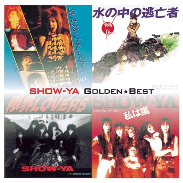 SHOW-YA / ショーヤ / ゴールデン☆ベスト SHOW-YA<スペシャル・プライス>