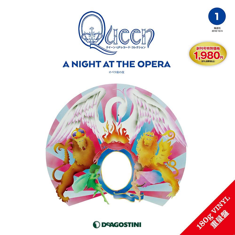 QUEEN / クイーン / A NIGHT AT THE OPERA クイーンLPレコードコレクション 全国 創刊号