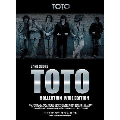 TOTO / トト / バンド・スコア TOTOコレクション 【ワイド版】