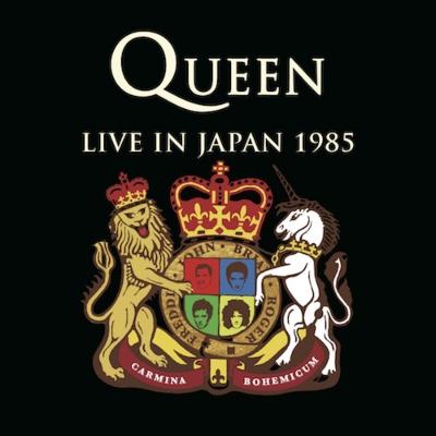 QUEEN / クイーン / ライヴ・イン・ジャパン1985