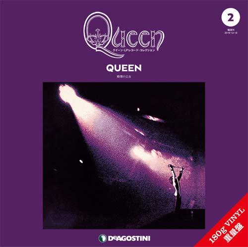 QUEEN / クイーン / QUEEN クイーンLPレコードコレクション 全国 2号