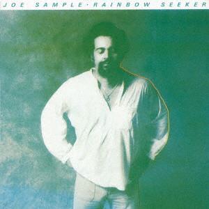 JOE SAMPLE / ジョー・サンプル / 虹の楽園