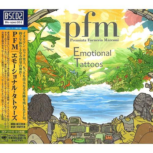 PFM / ピー・エフ・エム / EMOTIONAL TATTOOS - BLU-SPEC-CD2 / エモーショナル・タトゥーズ - Blu-spec CD2