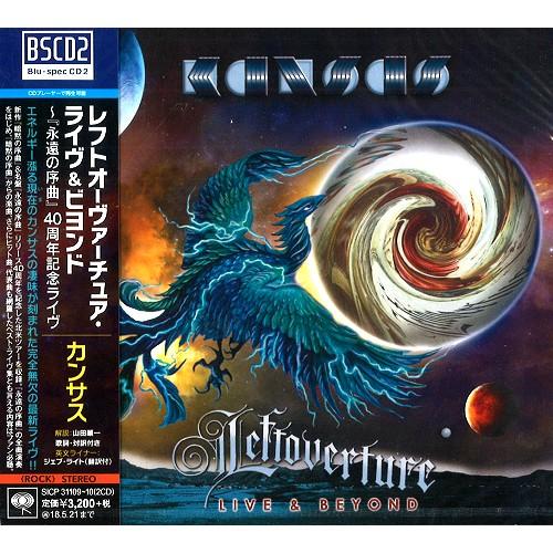 KANSAS カンサス / LEFTOVERTURE LIVE & BEYOND - Blu-Spec CD2 / レフトオーヴァーチュア&ビヨンド~『永遠の序曲』40周年記念ライヴ - Blu-spec CD2