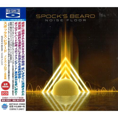 SPOCK'S BEARD スポックス・ビアード / NOISE FLOOR - Blu-spec CD / ノイズ・フロア~音華郷 - Blu-spec CD