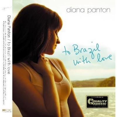 DIANA PANTON / ダイアナ・パントン / To Brazil with Love(LP/180g) / トゥー・ブラジル・ウィズ・ラブ
