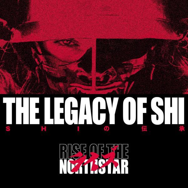RISE OF THE NORTHSTAR / ライズ・オブ・ザ・ノーススター / ザ・レガシー・オブ・シ~SHIの伝承