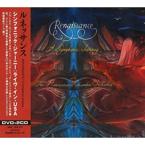 RENAISSANCE (PROG: UK) / ルネッサンス / A SYMPHONIC JOURNEY / シンフォニック・ジャーニー:ライヴ・イン・USA