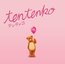 テンテンコ / Tentenko