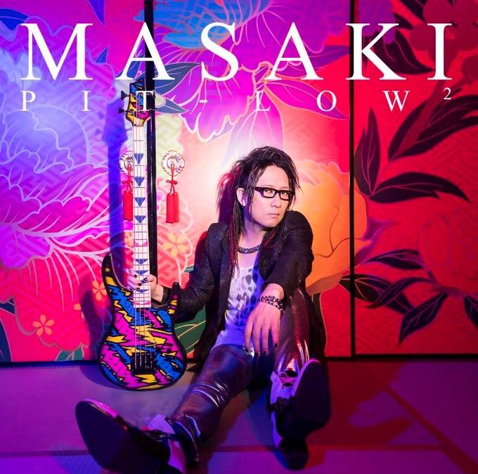 MASAKI (METAL) / マサキ( (METAL) / PIT-LOW2(ピロピロ)