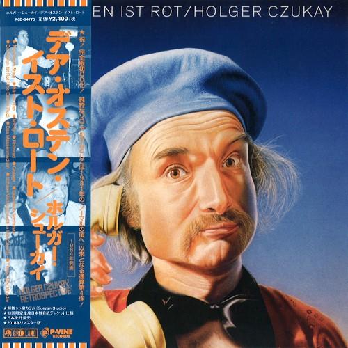 HOLGER CZUKAY / ホルガー・シューカイ / DER OSTEN IST ROT - REMASTER / デア・オステン・イスト・ロート - リマスター