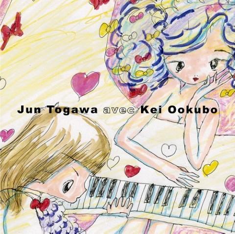 戸川純 avec おおくぼけい / Jun Togawa avec Kei Ookubo